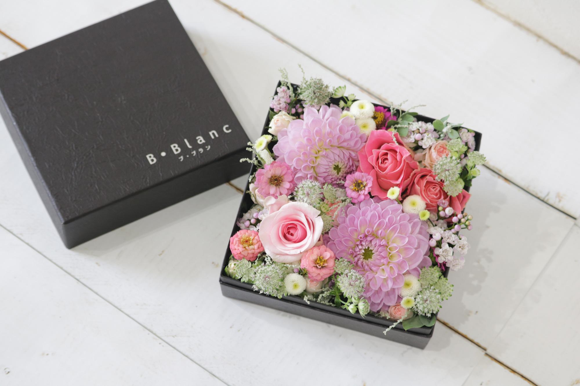 BOX-arr-07