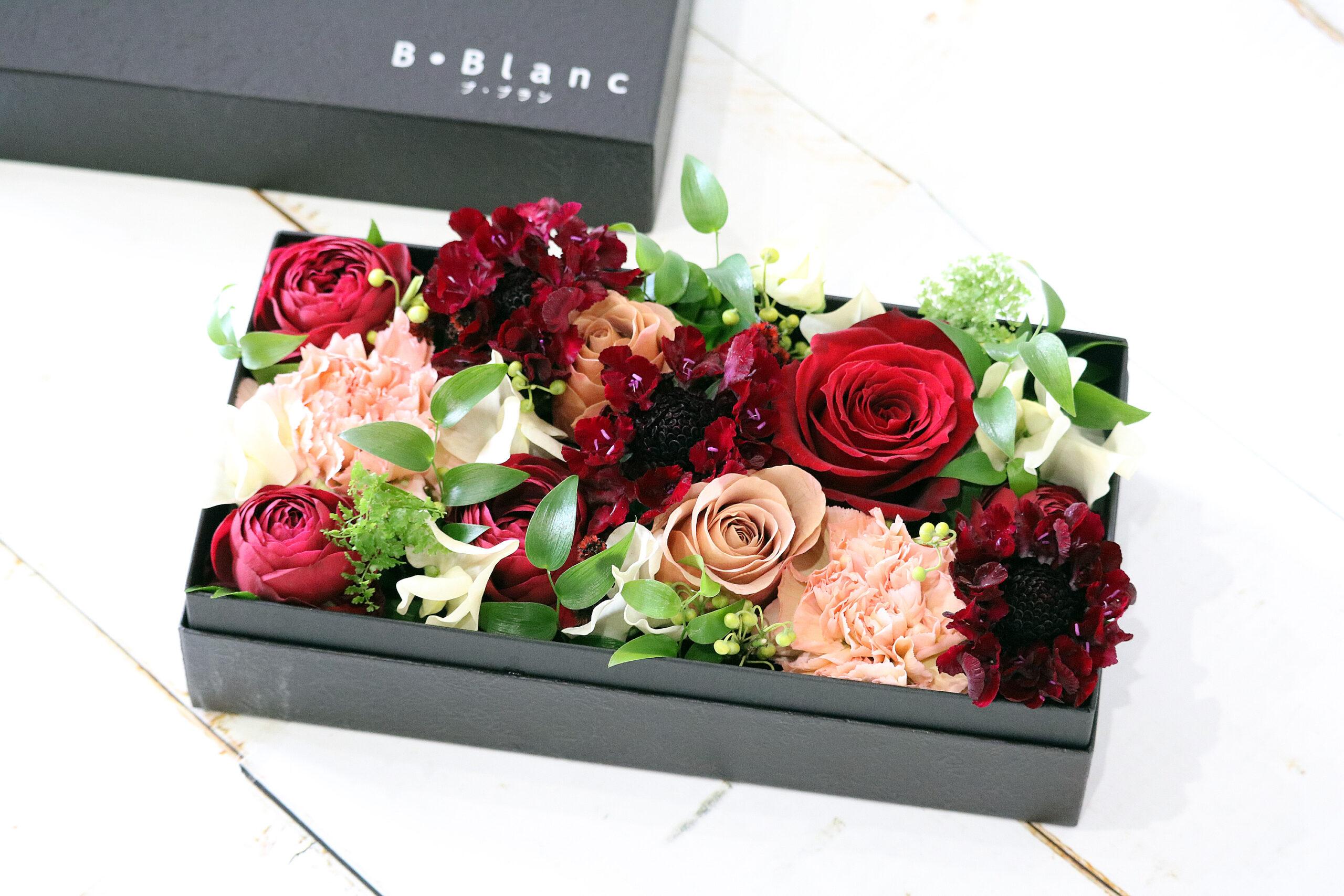BOX-arr-w07