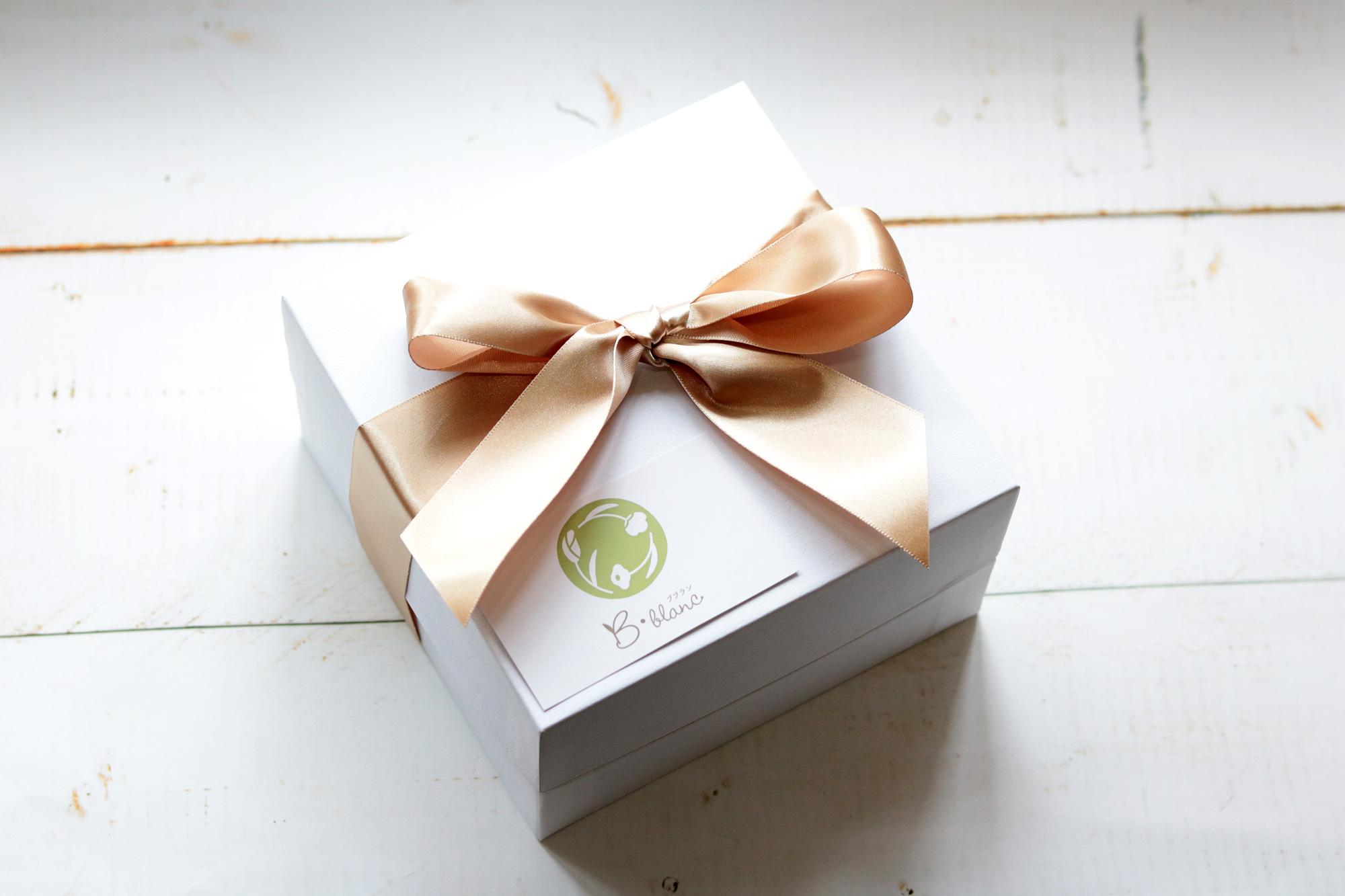 BOX-arr-11