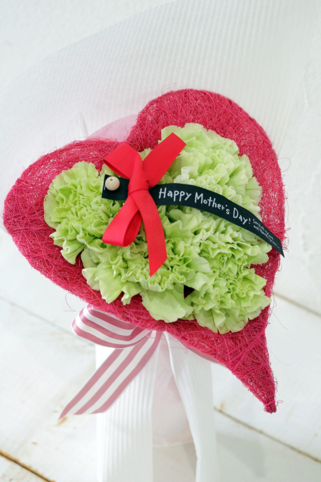 母の日花束 ハートママC